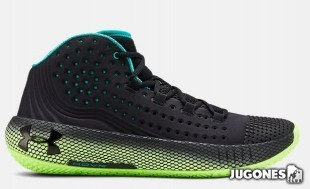 UA HOVR Havoc 2 Basketball Shoes