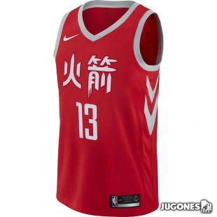 Camiseta NBA Swingman James Harden