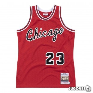 Authentic Jersey Chicago Bulls 1984-85 Michael Jordan