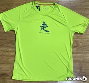 Camiseta Mizuno Drylite