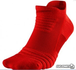 Nike Elite Versatility Low socks