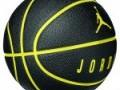 Jordan Ultimate Basket