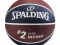 Balón Spalding NBA Player Kyrie Irving Talla 7
