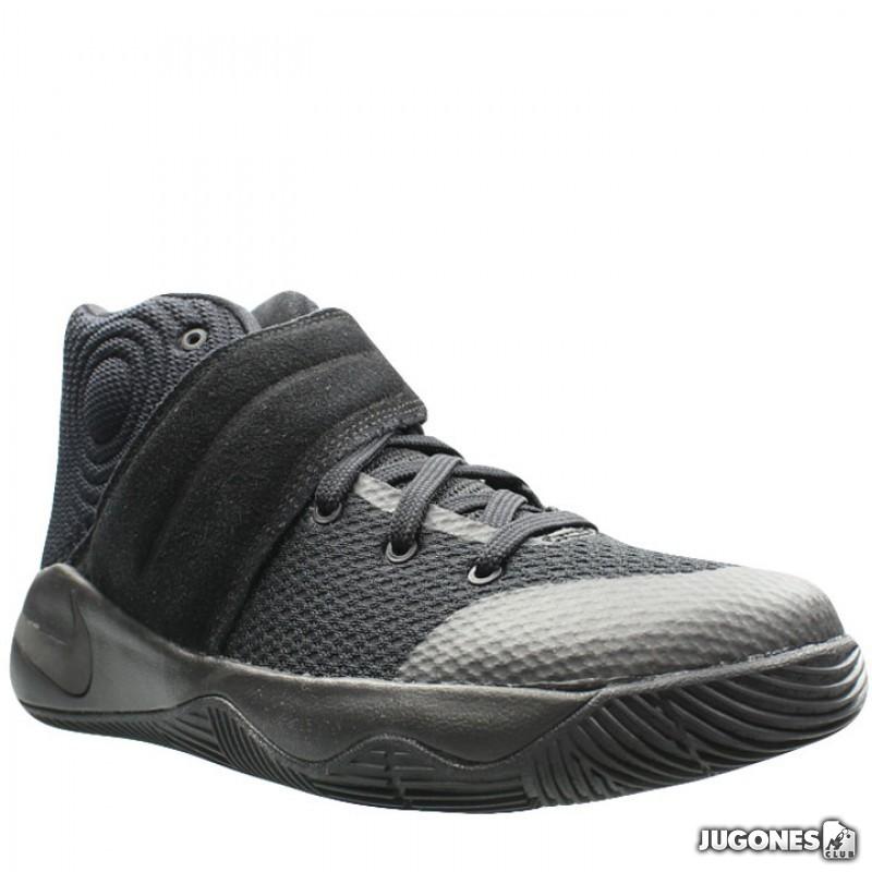 df4fa7fa87682 Nike Kyrie 2 GS