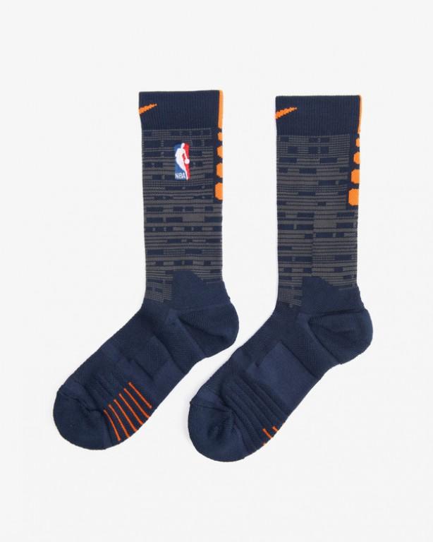 New York Knicks City Edition Nike Elite Quick 52e46e1cc