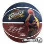 Balon Spalding NBA player Lebron James Talla 5