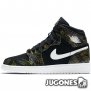 Nike Air Jordan 1 Retro BHM GG