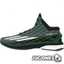 Adidas Crazylight Boost