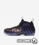 Nike Air Foamposite 'Eggplant'