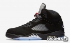 Nike Air Jordan 5 Retro ''Metallic Silver''
