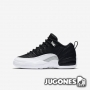 Jordan 12 Retro  low (GS)