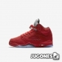 Nike Air Jordan 5 Retro BG ' Flight Suit'