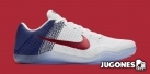 Kobe XI Elite Low ''USA Olympics 4th July''