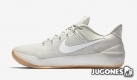 Kobe XII A.D 'Light Bone'
