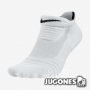 Calcetines Nike Elite Versatility low