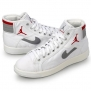 Nike Air Jordan Sky High Canvas