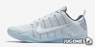 Kobe XI Elite 4kb ''Pale Horse''